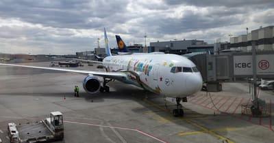 Frankfurt Airport Condor